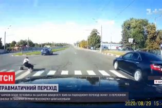 В Харькове водитель легковушки сбил на пешеходном переходе женщину и скрылся с места ДТП