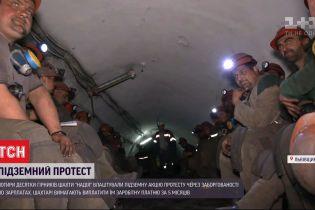 Из-за невыплаты зарплаты львовские горняки устроили акцию протеста под землей