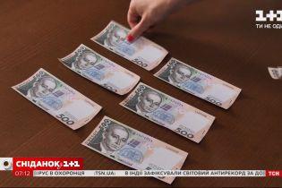 Кожна третя українська родина відмовляє собі в найнеобхіднішому – економічні новини