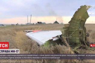 В Нидерландах рассмотрят возможность выплаты компенсаций родственникам погибших в авиакатастрофе МН-17