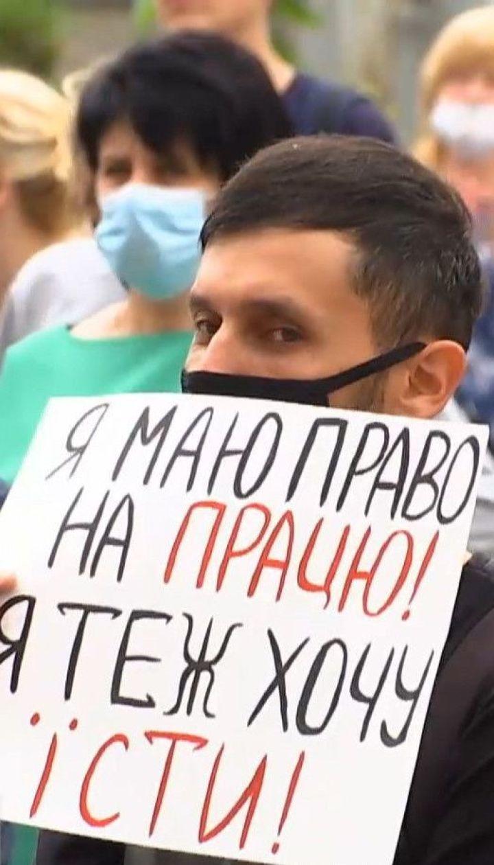 """Предпринимателей Ивано-Франковска возмутило занесение города в """"красную"""" зону"""