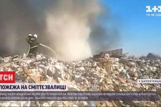 Селище Богуслав накрило їдким смородом через пожежу на сміттєзвалищі