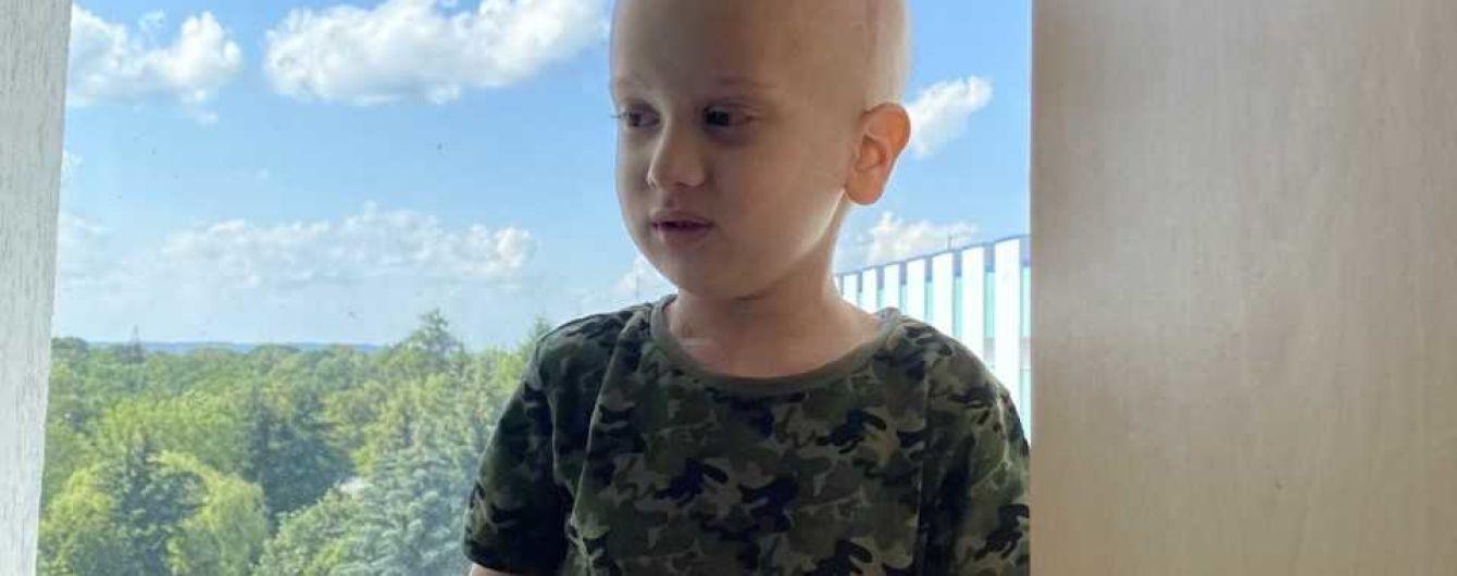 Более 200 тысяч евро нужны на спасение жизни Максима