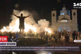У Чорногорії оприлюднили попередні результати парламентських виборів
