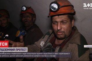 Во Львовской области 29 горняков двое суток сидят под землей в знак протеста