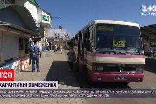 В Украине трое суток подряд фиксируют более 2 тысяч инфицированных коронавирусом