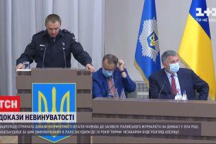 Нацполиция собрала новые доказательства непричастности по делу Маркива