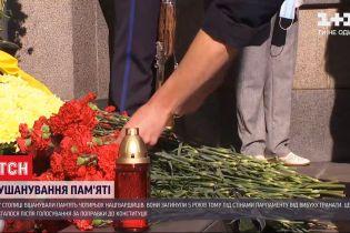 В Киеве почтили память нацгвардейцев, погибших возле Верховной Рады 5 лет назад