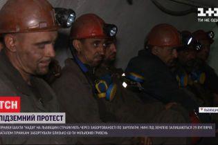 Во Львовской области 29 шахтеров третьи сутки бастуют под землей