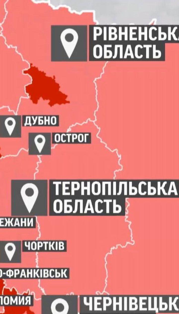 """В Україні розширили список """"червоної"""" карантинної зони"""