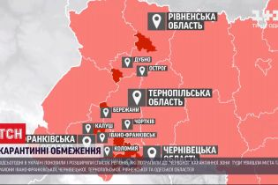 """В Украине расширили список """"красной"""" карантинной зоны"""
