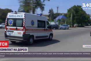 Смертельна ДТП: у Запорізькій області водій навмисно збив односельця