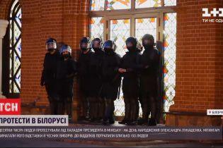 Балтийские страны ввели санкции против Лукашенко
