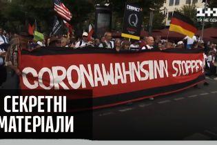 Берлінський мітинг проти карантину під прапорами Росії та США – Секретні матеріали