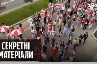 Протесты в Беларуси: массовые аресты и готовность мира начать санкции – Секретные материалы