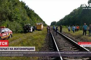 У Житомирській області невідомі намагалися підірвати потяг