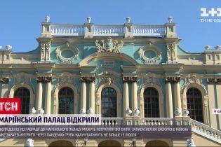 Мариинский дворец возобновляет работу после долгой реставрации