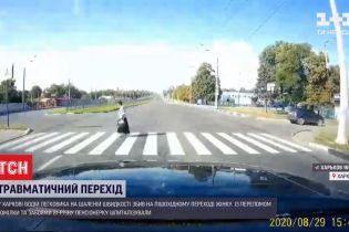 В Харькове водитель сбил пожилую женщину и скрылся с места ДТП