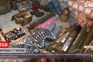 У Харківській області знайшли великий сховок зброї та боєприпасів