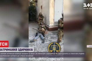 В Харькове задержали вымогателей, которые угрожали мужчине убийством его ребенка