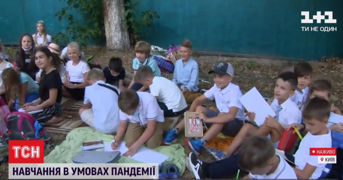 Занятия на улицах и вход по очереди: как будет происходить обучение в столичных школах