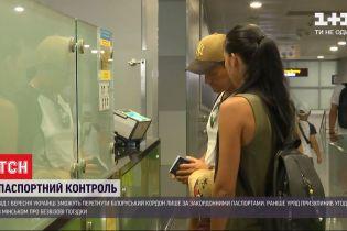 Відтепер до Білорусі можна потрапити лише за закордонним паспортом