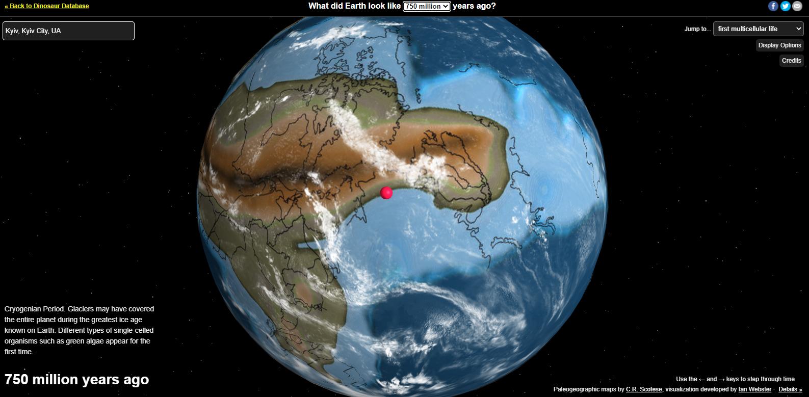 Розташування Києва мільйони років тому_1