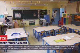 Школы мира возвращаются к полноценной учебе, несмотря на пандемию
