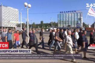 У Білорусі починається наймасовіший страйк в історії країни