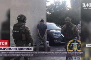 Харьковским вымогателям, которые угрожали мужчине убийством ребенка, грозит 12 лет тюрьмы