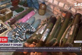 В Харьковской области в гараже нашли большой тайник оружия