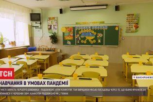 В Ивано-Франковске чиновники решили продлить летние каникулы школьников на 2 недели