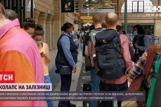 Во Франции тысячи людей застряли в поездах и на вокзалах из-за проблем с электричеством