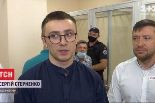 В Одесі прокурори зажадали змінити Стерненку запобіжний захід на тримання під вартою