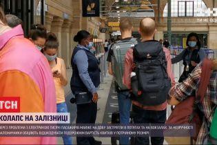 У Франції через проблеми з електрикою стався залізничний колапс