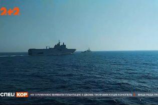Военные корабли в Средиземном море: Турция и Греция меряются силами из-за газовых месторождений