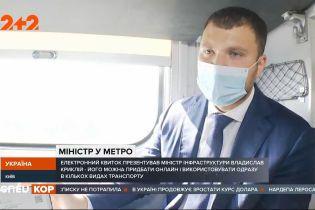 Министр инфраструктуры Владислав Криклий презентовал электронный билет