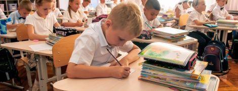 11 компетентностей, базирующихся на практиках ЕС: Кабмин утвердил Госстандарт базового среднего образования