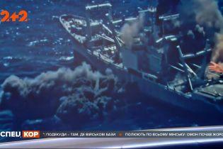 Чем завершились крупнейшие военно-морские учения флотов США и союзников
