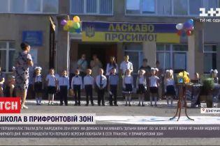Первоклашки, которые не знали ни одного мирного дня: как празднуют День знаний в прифронтовой зоне