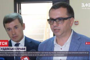 Вища рада правосуддя не відсторонила від роботи суддю Павла Вовка
