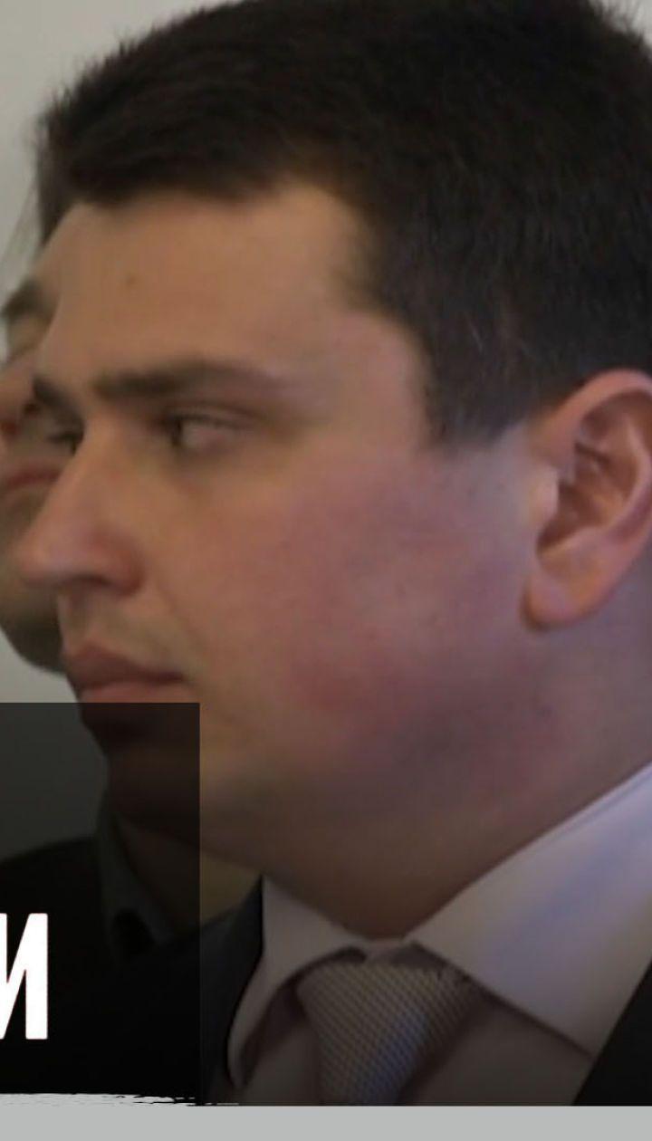 Продолжение коррупционного скандала вокруг директора НАБУ Артема Сытника — Секретные материалы