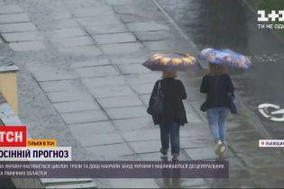 Погода в Украине: последняя летняя ночь была рекордно теплой, но в дальнейшем прогнозируют похолодание