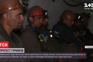 """28 гірників шахти """"Надія"""" п'яту добу бастують під землею"""