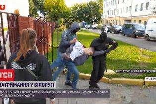 1-го вересня під час протестів у Білорусі затримали близько 8-ми десятків людей