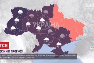 На западе Украины уже ожидают ветер и град, к остальным регионам холодный циклон достанется позже