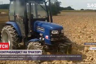 На Закарпатье тракторист спрятал в прицеп 20 тысяч пачек сигарет и пытался пересечь границу
