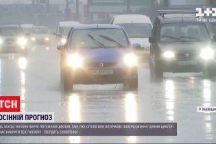 Штормовое предупреждение: запад Украины накрыли сильные дожди и молнии
