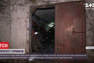 26 гірників у Львівській області п'яту добу сидять під землею на знак протесту