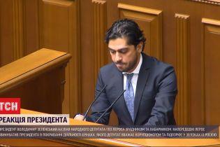 """Хабарник і зрадник: Зеленський відреагував на різку критику з боку одного зі """"слуг народу"""""""